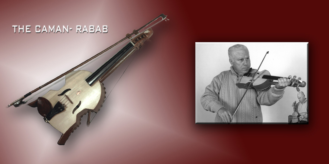 Combination of violin from the first side and rabab on the other side